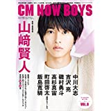 CM NOW BOYS VOL.8