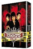 [DVD]KO One~終極一班~ DVD-BOXI