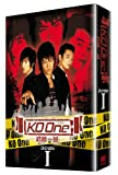 KO One〜終極一班〜