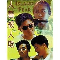 Islan Fear [VHS]