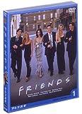 フレンズ V ― フィフス・シーズン DVDセット vol.1