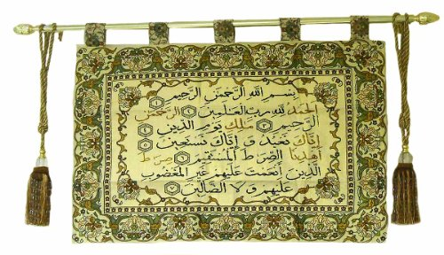 Islamic Frame Surah Al Fateha -Home Decorative by Nabil's Gift Shop