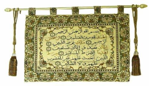 Islamic Frame Surah Al Fateha -Home Decorative by Nabil's Gift Shop