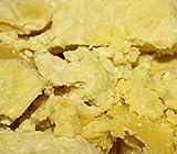 Pure African Yellow Shea Butter 30Lbs Premium 100% Natural Virgin RAW Organic Grade A Unrefined Ghana Skin Beauty Care Face Body Hair Scalp Non GMO 13.61Kg Karite by GREENandORGANIC