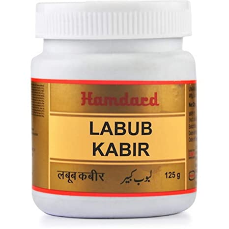 Hamdard Labub Kabir Herbal for Strength To Brain, Nerves and Male Organ  (125g)