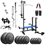 Paramount Home Gym Exercises 20 IN 1 Machine 50Kg Pure Rubber Plates Weight 3Ft Curl 5Ft Plain Rod For Build Muscles