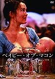 ベイビー・オブ・マコン《無修正HDリマスター版》 [DVD]