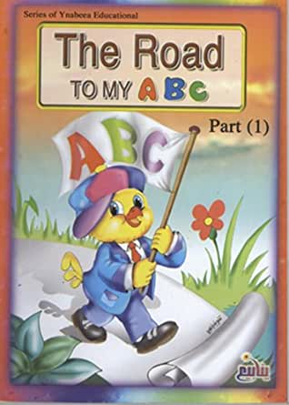 The Road to my ABC (Series of Yanabeea Educational Book 2)