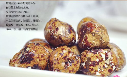 Qyz@ Chinese Characteristics Snacks Delicious Leisure Food Quail Eggs Spiced(40g,1pack)