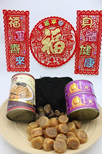 China Good Food New Year Seafood Package Set 7 (萬事如意) Free worldwide AIRMAIL by China Good Food
