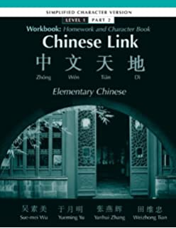 Amazon chinese link simplified level 1part 2 pt 2 workbook simplified level 1part 2 fandeluxe Images