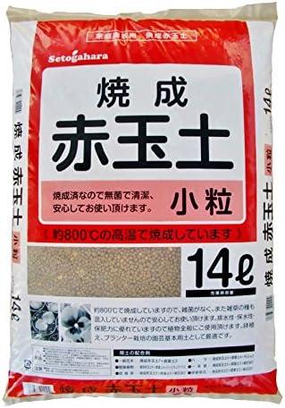 【2個セット】無菌・焼成赤玉土 小粒 14リットル×2個