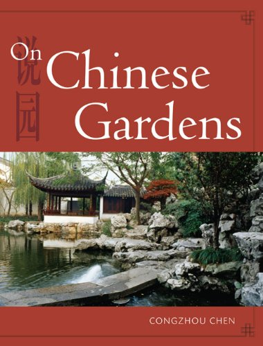 Cheap  On Chinese Gardens (English and Mandarin Chinese Edition)