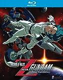Mobile Suit Zeta Gundam: A New Translation Collection [Import italien]