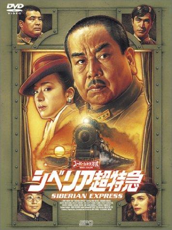 Z級映画②