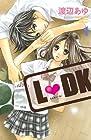 LDK 全24巻 (渡辺あゆ)