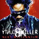 Next Millennium [Vinyl]