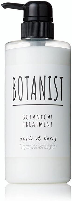 BOTANIST ボタニスト ボタニカルトリートメント モイスト