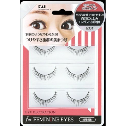 貝印 アイデコレーション for feminine eyes 201