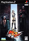 KOF MAXIMUM IMPACT MANIAX