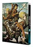 Animation - Attack On Titan (Shingeki No Kyojin) 6 [Japan DVD] PCBG-52226