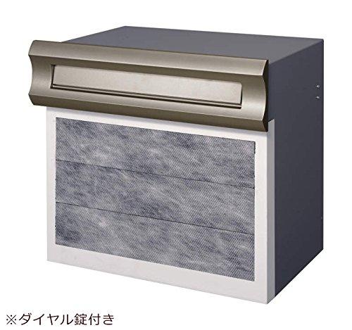 郵便ポスト 埋め込み式ポスト SON-2DWK型 2ブロック/ダイヤル錠タイプ 三協アルミ アーバングレー B00RFNGTXW 26550 アーバングレー アーバングレー