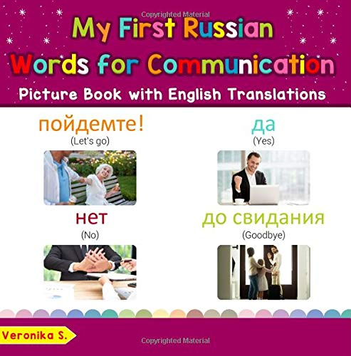 Bilingual Early Learning /& Easy Teaching Russian Books for Kids My First Russian Alphabets Picture Book with English Translations