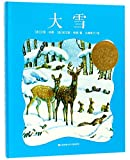 The Big Snow (Chinese Edition)