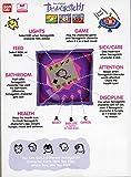 Tamagotchi Electronic Game, Rainbow