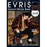 EVRIS Special Edition Book