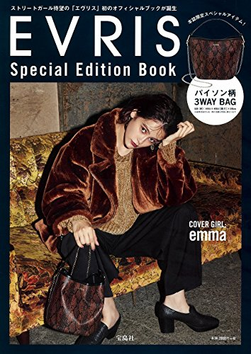 EVRIS Special Edition Book 画像 A