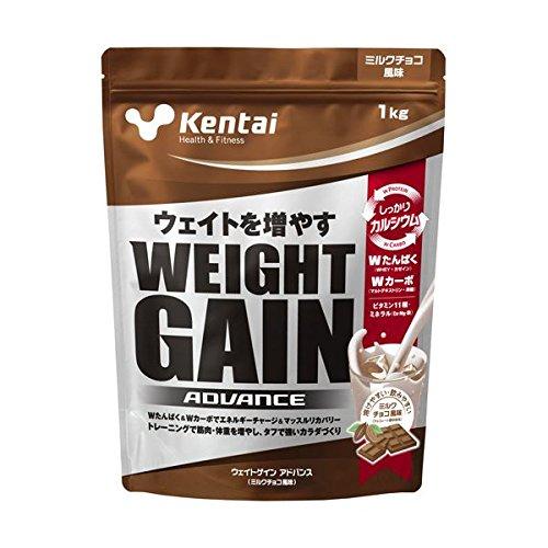 【お徳用 2 セット】 Kentai(ケンタイ) ウェイトゲインアドバンス ミルクチョコ風味 1kg×2セット B06W597TYV