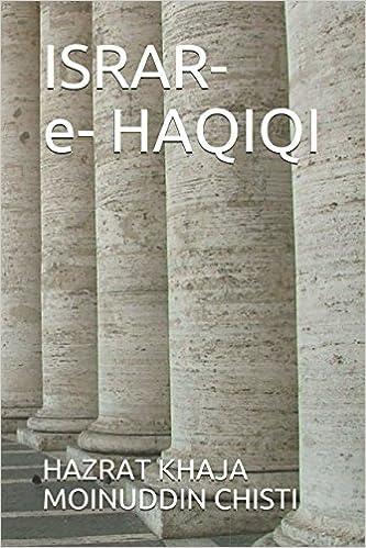 Israr E Haqiqi Book