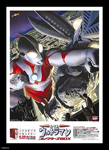 27 x 40 Ultraman: A Special Effects Fantasy Series Movie Poster