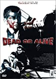 Dead Or Alive 1