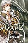 Gate, tome 3 par Kisaragi
