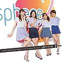 スフィア / sphere 5周年ファンセレクトベストアルバム[通常盤]
