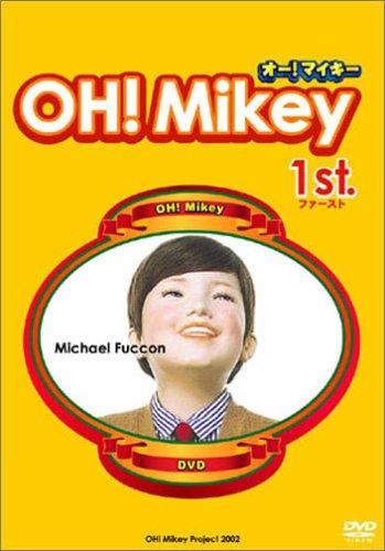 amazon oh mikey 1st dvd お笑い バラエティ