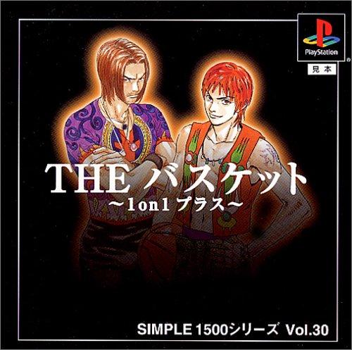 Basket Japan - The Basket: 1 on 1 Plus (Simple 1500 Series) [Japan Import]