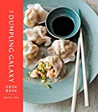 Image of The Dumpling Galaxy Cookbook