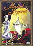 Maetel Legend [Import]