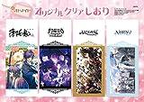 B' s - LOG bessatsu otomeito magazine vol. 15 Diabolik Lovers Dark Fate (Enterbrain Mook) [JAPANESE EDITION GAME BOOK]