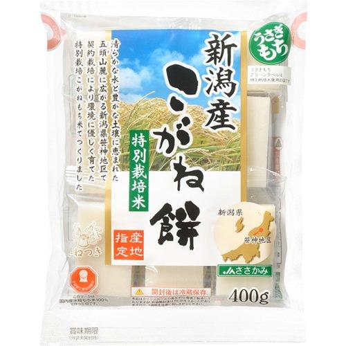 きむら食品 特別栽培米こがね切り餅一切れパック 400g