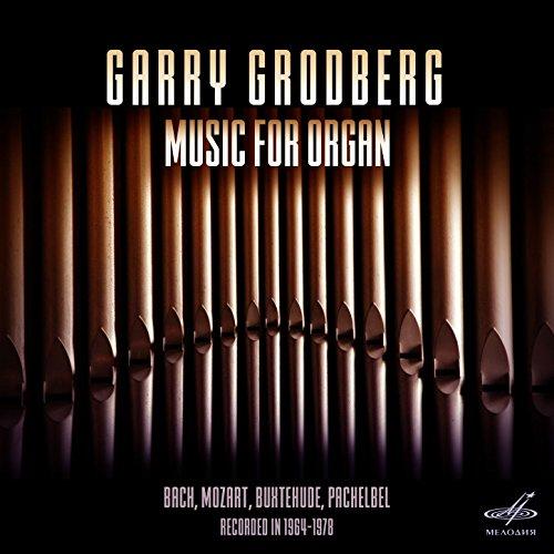 Fugues: No. 6 in G Minor, BWV 558 ()