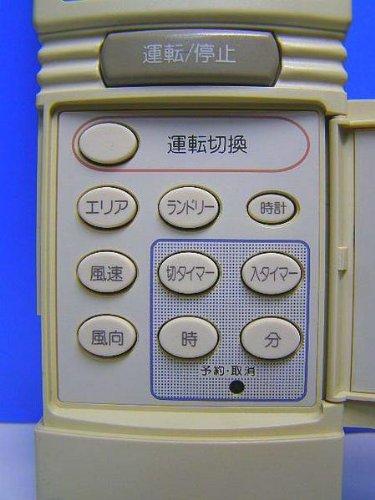 電機 エアコンリモコン CG4U