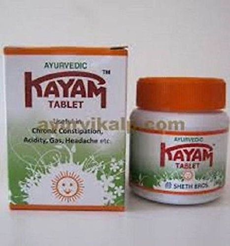 SET OF 4 Ayurvedic KAYAM Tablet for Chronic Constipation (30 capsules each)