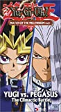 Yu-Gi-Oh, Vol. 12: Match of the Millennium Part 1 Yugi vs. Pegasus The Climatic Battle