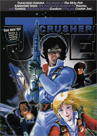Crusher Joe - The Movie and the OVAs by ANIMEIGO