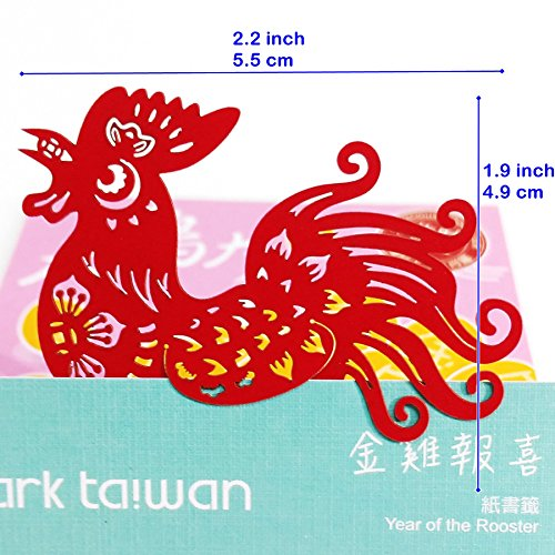 Chinese New Year Rooster - Dosee Design mark taiwan paper cutting bookmark Good Luck Festival series - Chinese New Year Fortune Rooster Chinese Zodiac, Red 2