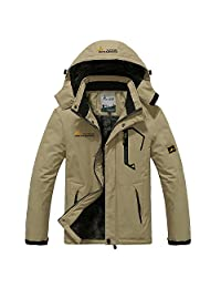 C☯H Outdoor assault clothing ski mountaineering warm windproof cotton clothing